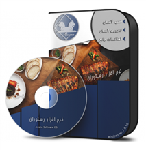 Aryana Restaurant Accounting Software